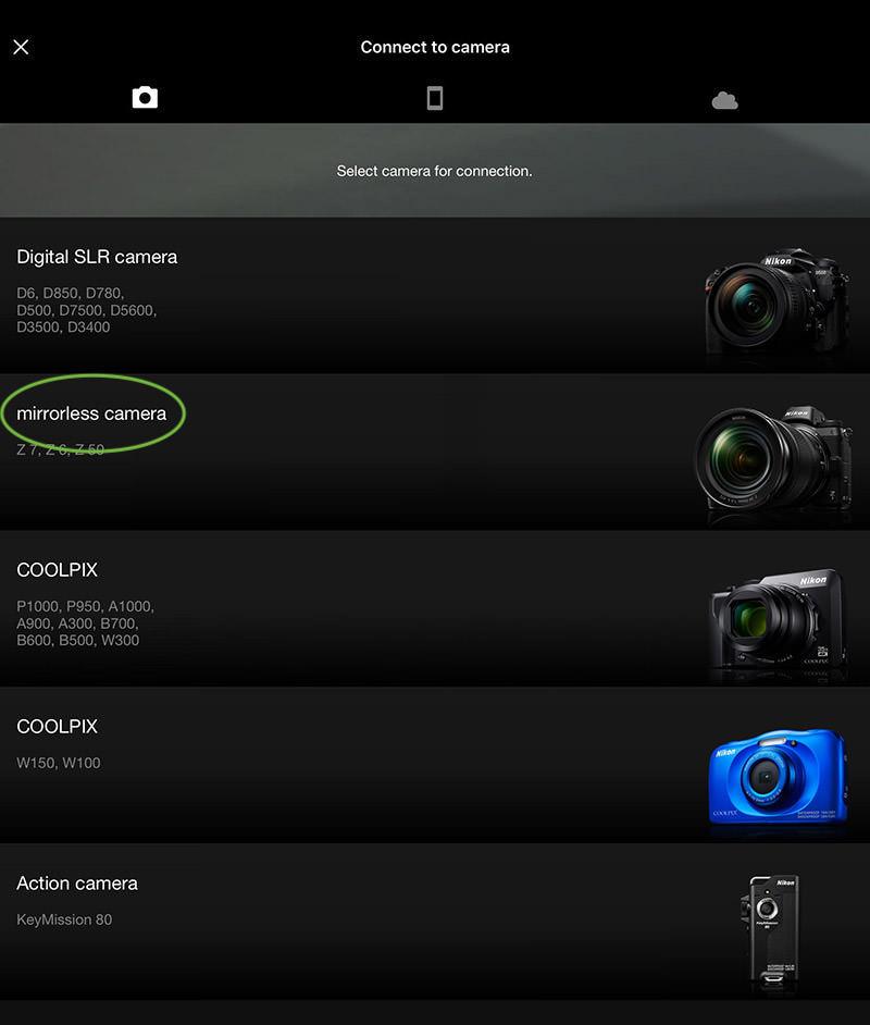 выберите тип камеры