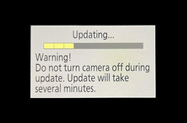 firmware update status