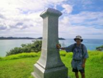 08-whanannaki-memorial