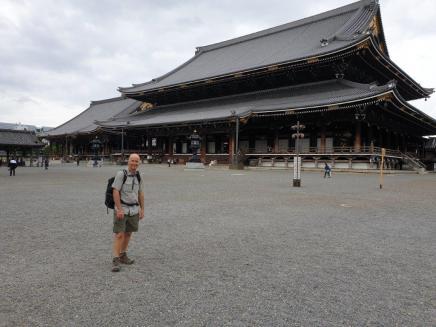 Kyoto Higashi-Honganji Temple