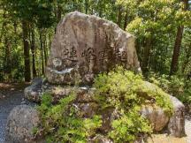 Kumano Kodo day 6 a shrine