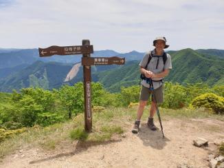 Kumano Kodo day 9 summit Okawa