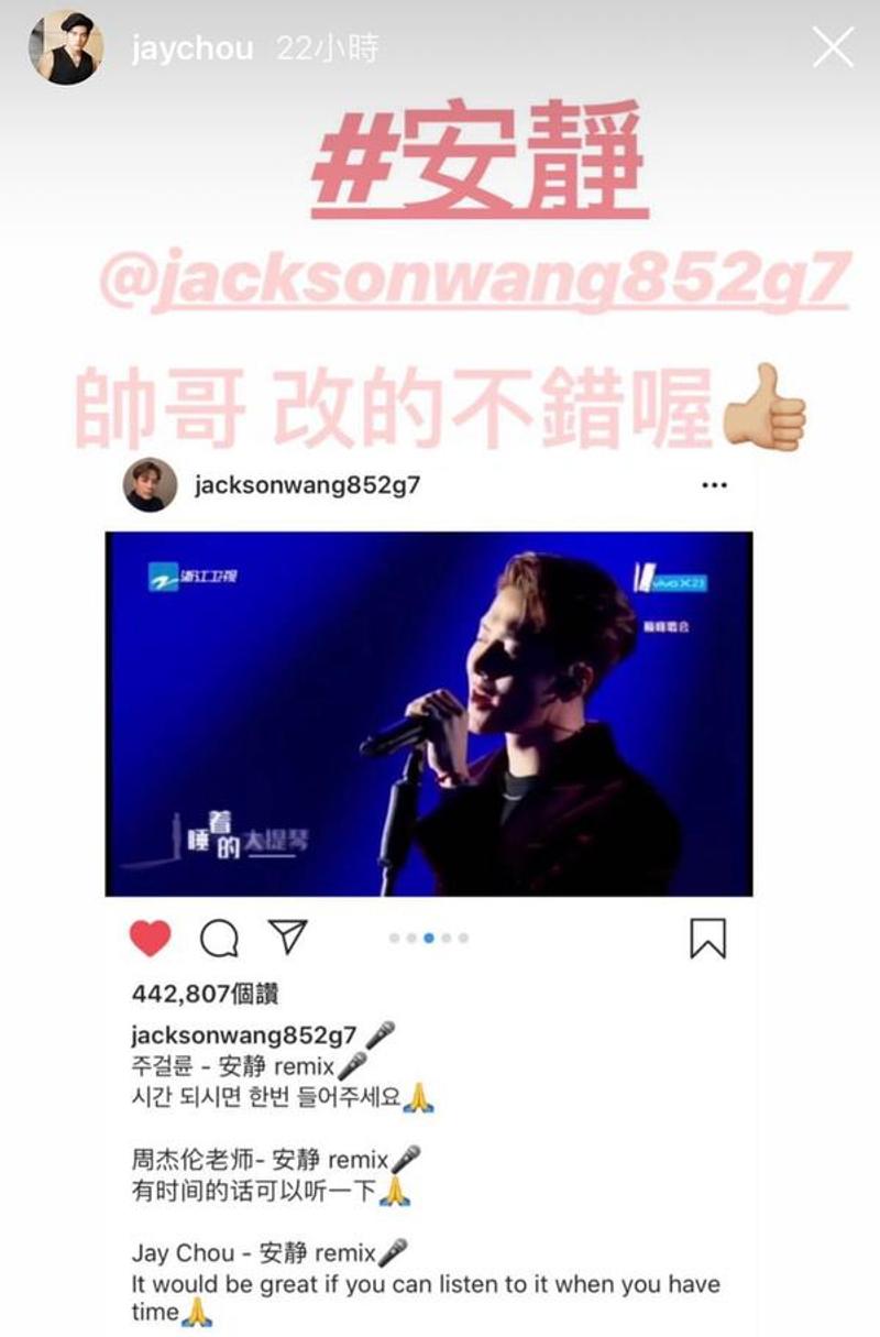 王嘉爾講韓文「有腔調」遭網友霸凌!高 EQ 回應:「希望愛多於恨」獲得歌迷激賞 - JUKSY 街星