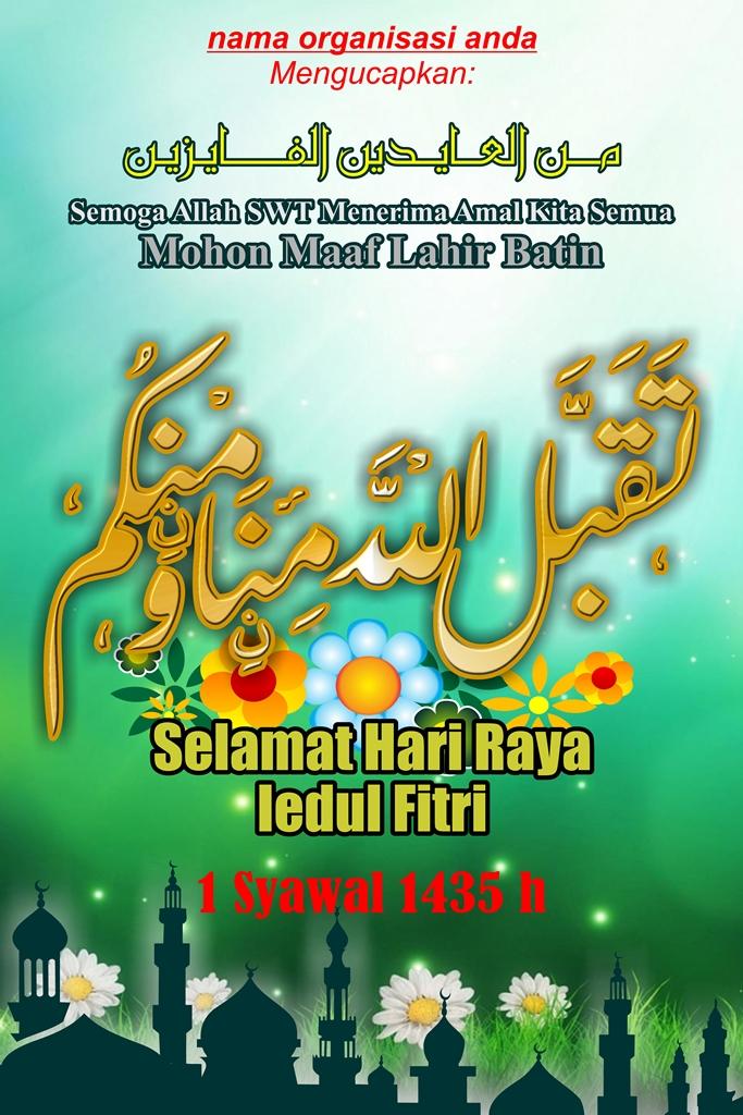 Spanduk Banner Selamat Lebaran Idul Fitri 1435 Kompasiana Com