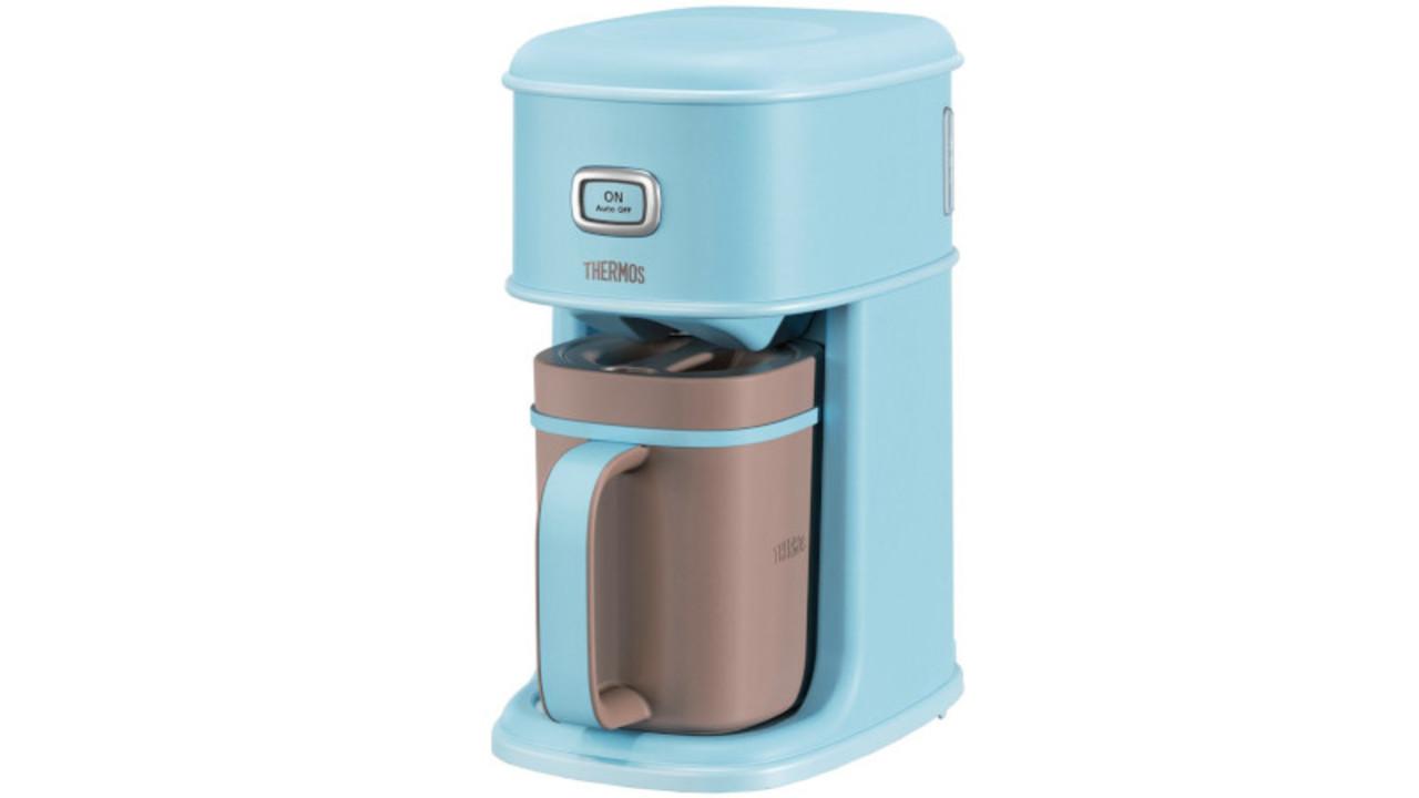 アイス専用のコーヒーメーカーをサーモスで発見! 作りたてのおいしさをキープ
