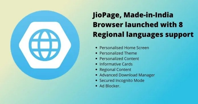JioPages, an entirely made-in-India browser, launched by Reliance Jio,  here're all the features – Droid News
