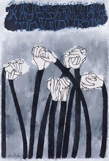 Image result for ben shahn poster