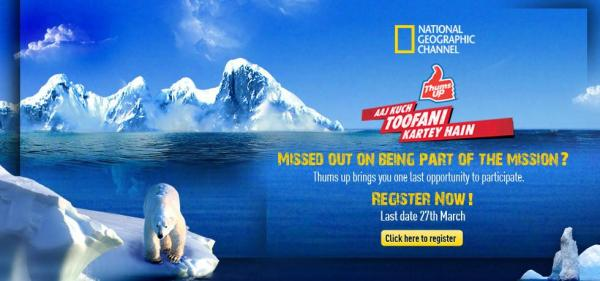 National Geographic Channel India Careers