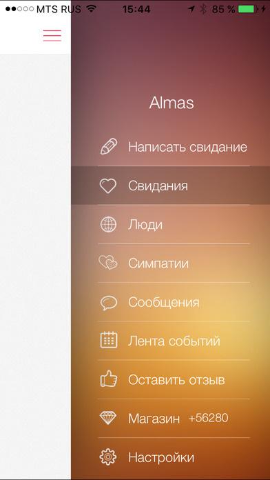 Zoznamka Apps zapaľovače Badoo