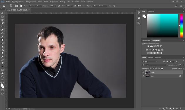 Ретушь лица в Фотошопе: как убрать синяки и сделать глаза ярче
