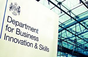 Credit reference agencies uk