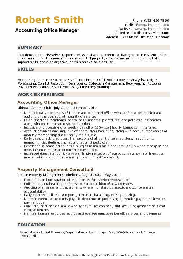 Office Manager Resume - Resume Sample