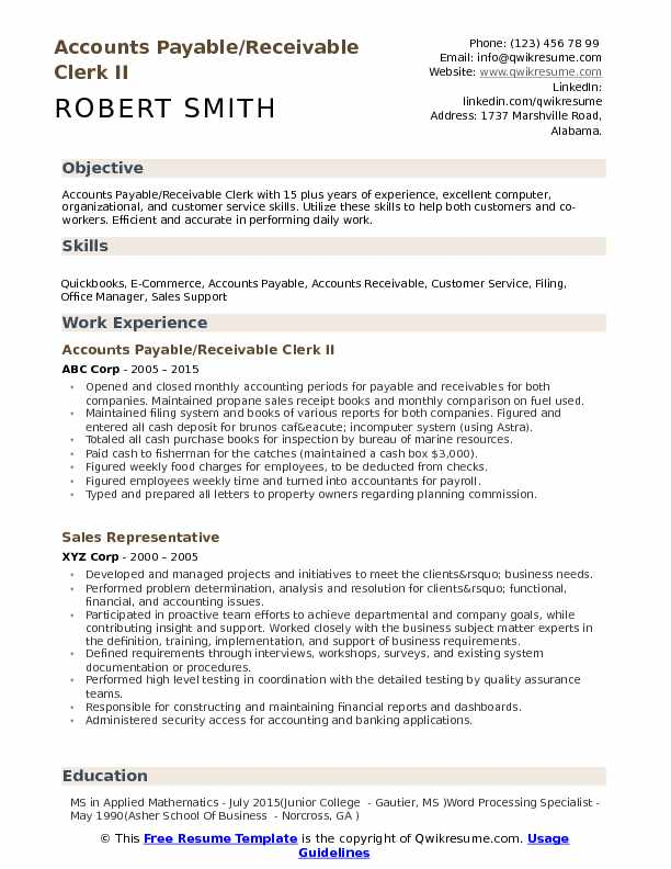Entry Level Office Clerk Resume