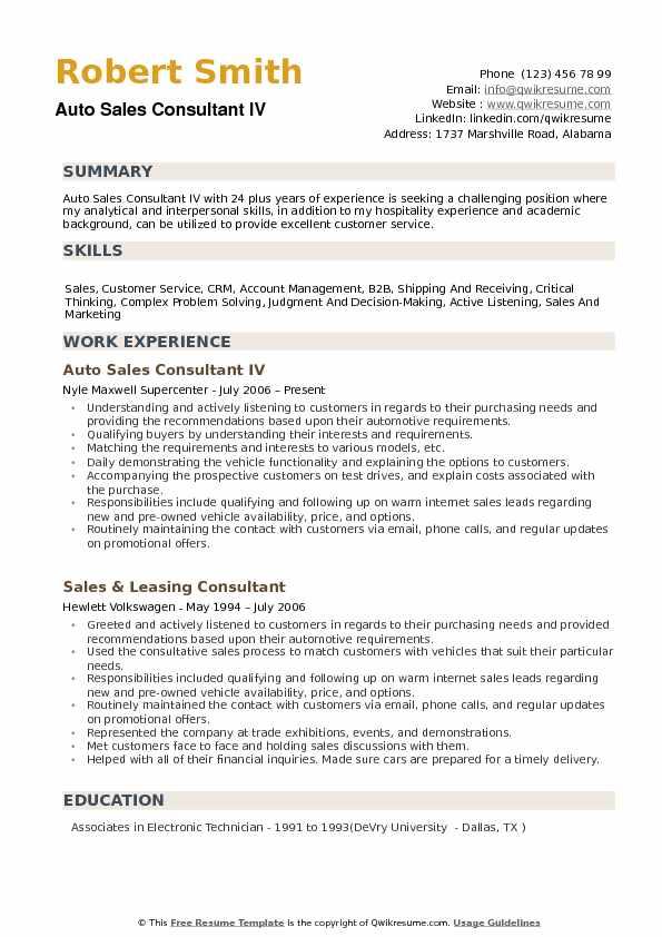 Fork Samples Resume Skills Lift