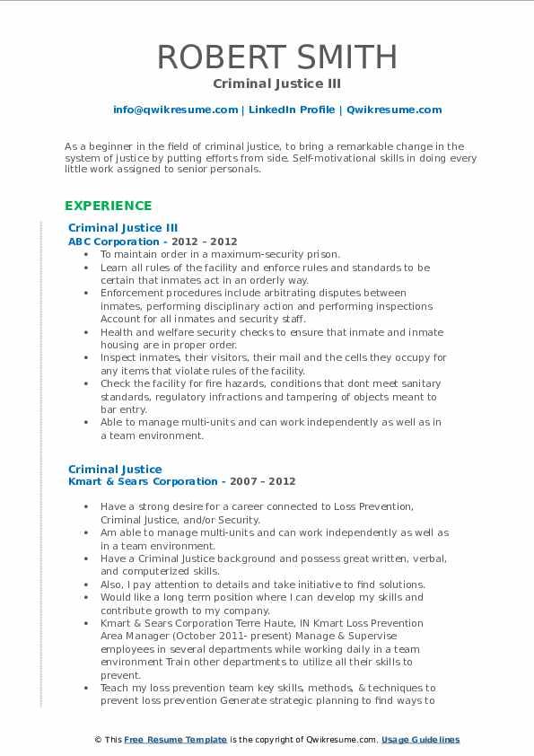 criminal justice resume templates