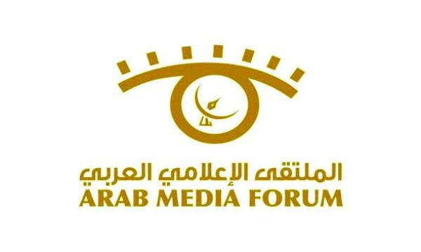 انطلاق منتدى الاعلام العربي .. 29 مايو