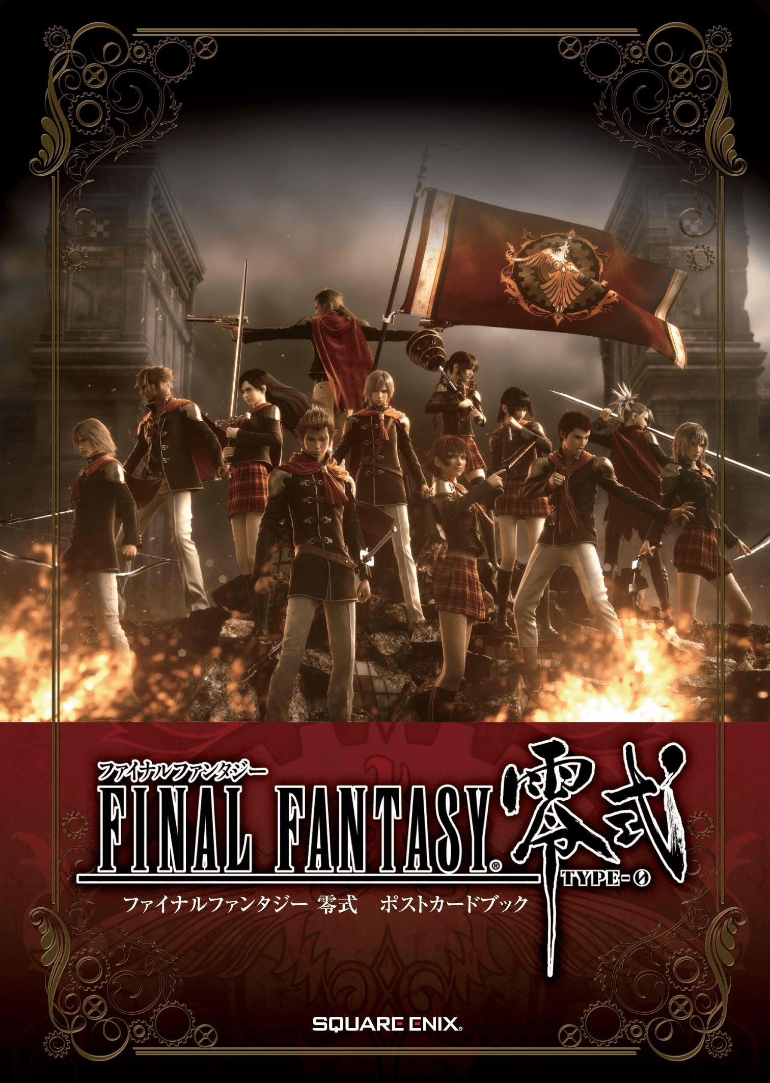 Thirteen Characters Assemble For Final Fantasy Type 0 RPG Site