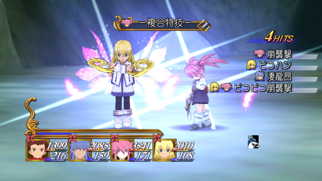 New Tales Of Symphonia Chronicles Screenshots RPG Site