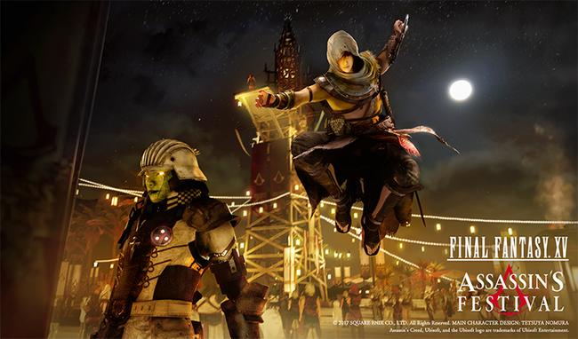 Final Fantasy XV - Assassin's Creed