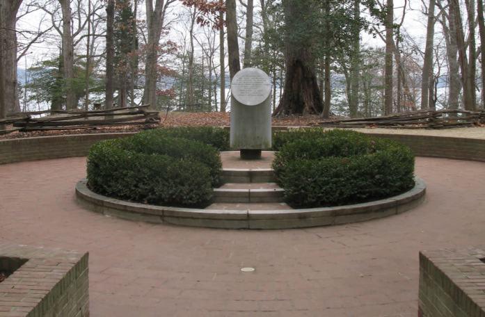 Mount Vernon Slave Memorial