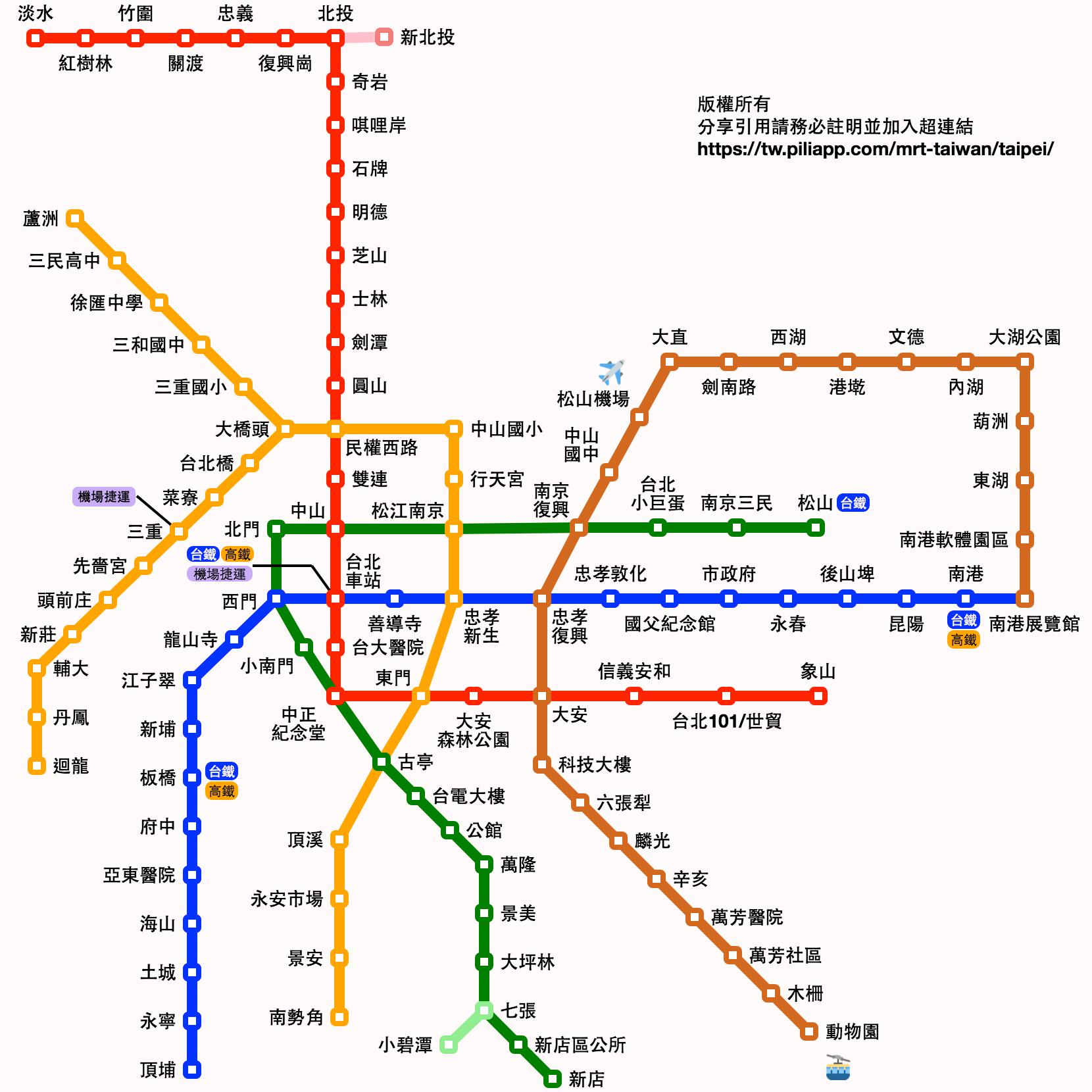 臺北捷運路線圖