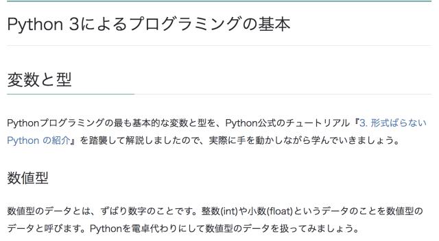 スクリーンショット 2020-09-10 21.40.03