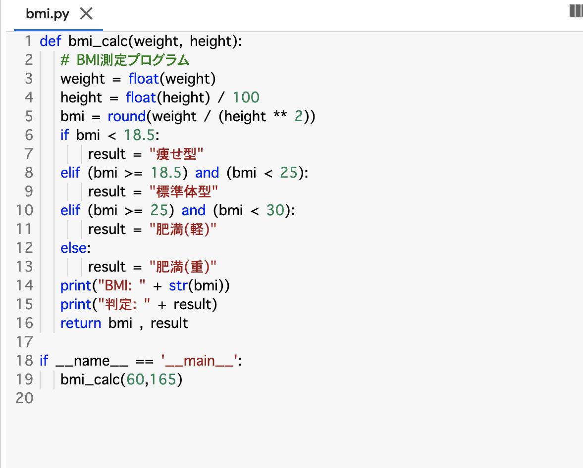 スクリーンショット 2020-09-22 15.41.03