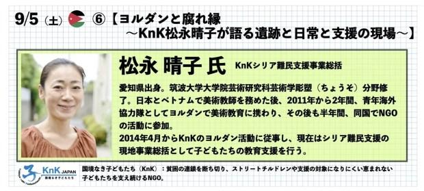2020年9月更新(シリスタ).066