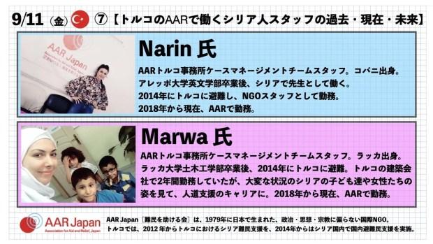 2020年9月更新(シリスタ).068
