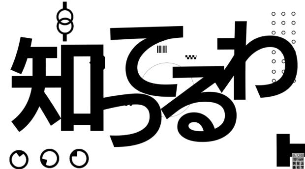スクリーンショット (1654)