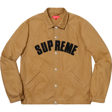 Snap Front Twill Jacket (Light Gold)