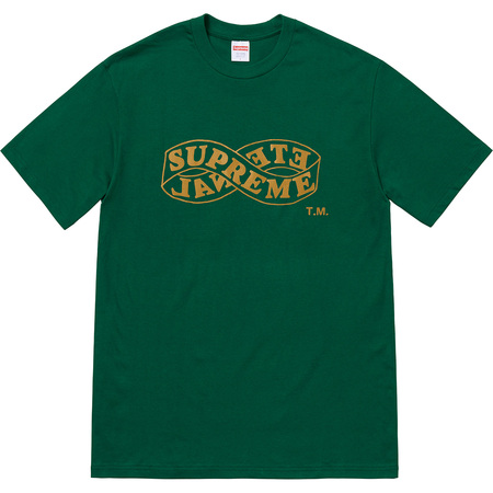 Eternal Tee (Dark Green)