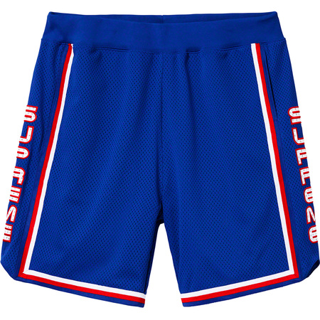 Rhinestone Basketball Short (Royal)