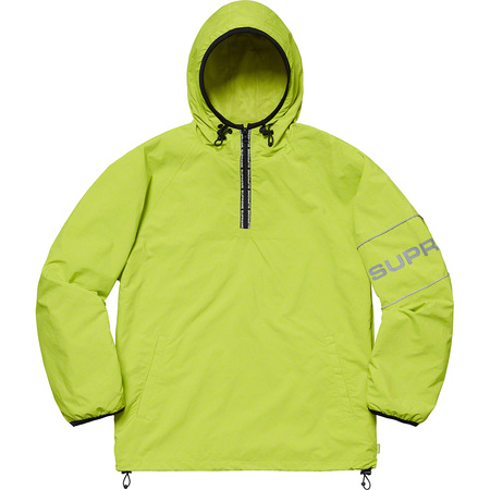 Nylon Ripstop Hooded Pullover (Lime)