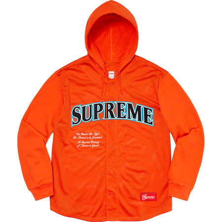 Mesh Hooded L/S Baseball Jersey (Orange)