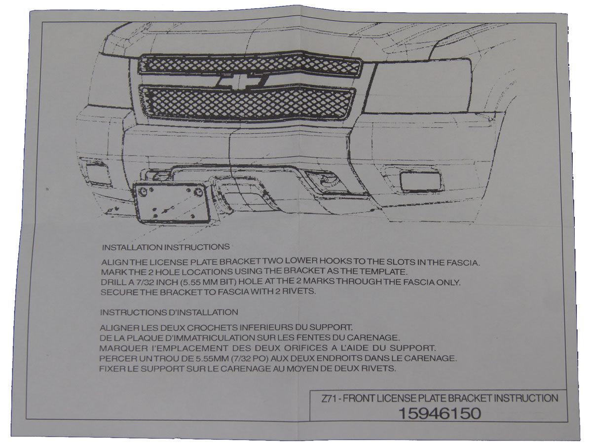 Gmc License Plate Bracket