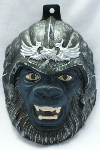 Planet Of The Apes Attar Halloween Mask Movie Rubies