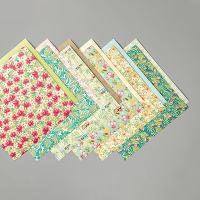 Tropical Oasis Designer Series Paper