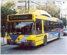 Τα  ΗΛΠΑΠ (τρόλει) συγχωνεύονται με την ΕΘΕΛ (μπλέ λεωφορεία) και την Τραμ  ΑΕ