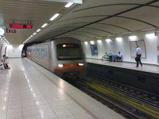Αρχίζουν και πάλι τα δρομολόγια του μετρό προς το Αεροδρόμιο