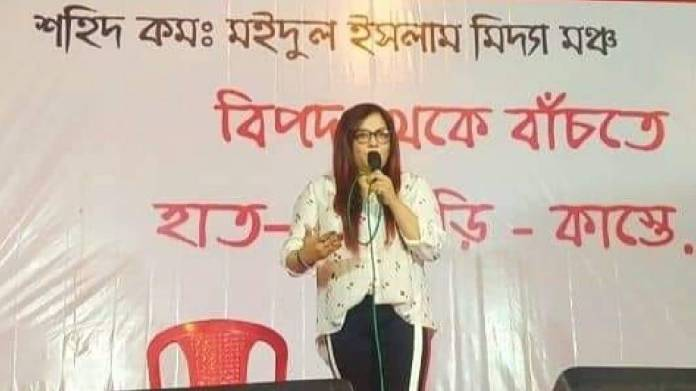 Actor Sreelekha Mitra Is Openly Supporting CPI(M) With Red Dress and Fair  Color dgtl - Anandabazar