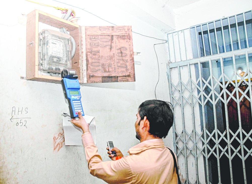 Strike delays power bill delivery - Telegraph India