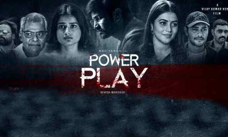 Power Play Telugu Full HD Movie Download Leaked By Tamilrockers