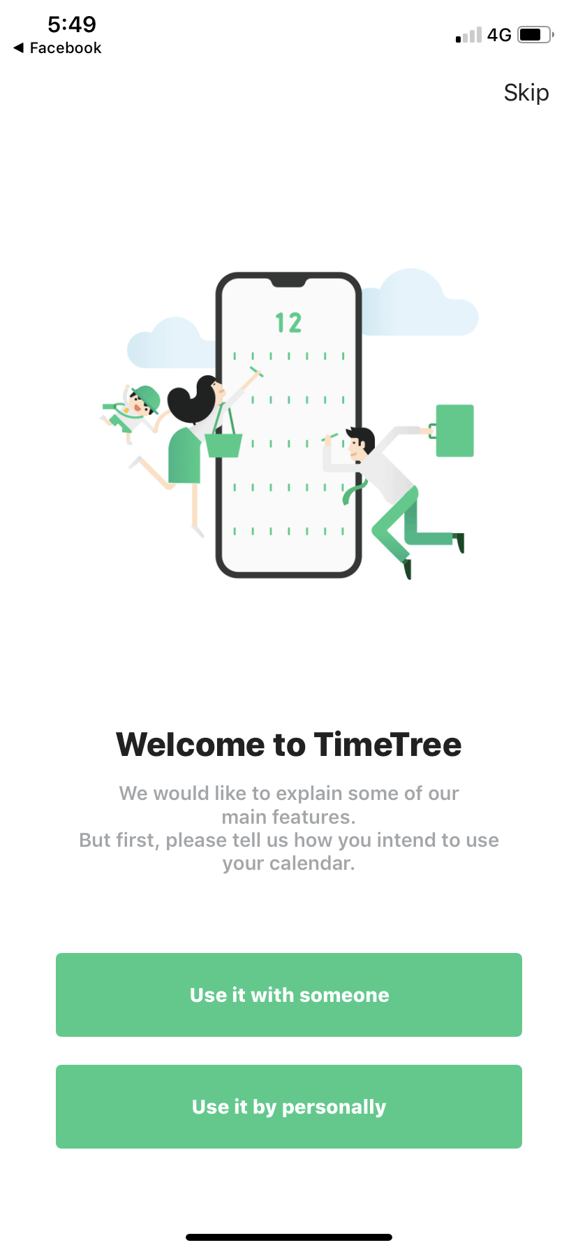 Launch Screen on iOS by TimeTree from UIGarage