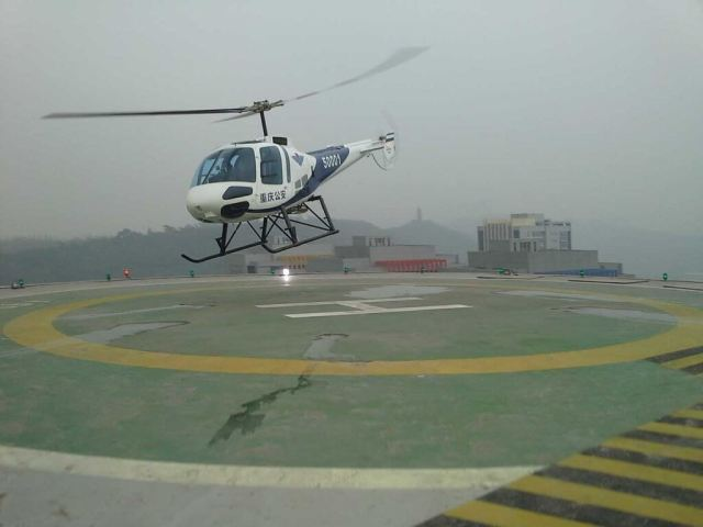Chongqing Helicopter Investment Co., Ltd. bought Enstrom Helicopters in December 2012. In January 2014, it delivered a new Enstrom 480B to the Lanzhou Police in Gansu province. Enstrom Photo