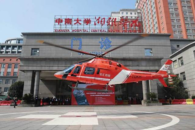 Kingwing General Aviation Co. Ltd., is establishing a national HEMS network with AW119Kx (pictured), AW139 and AW169 aircraft. Programs were established in 13 provinces in the last half of 2016. WEIMENG Photo