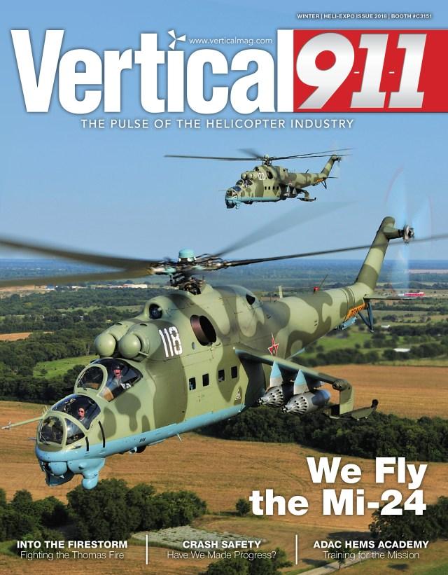 Vertical Magazine
