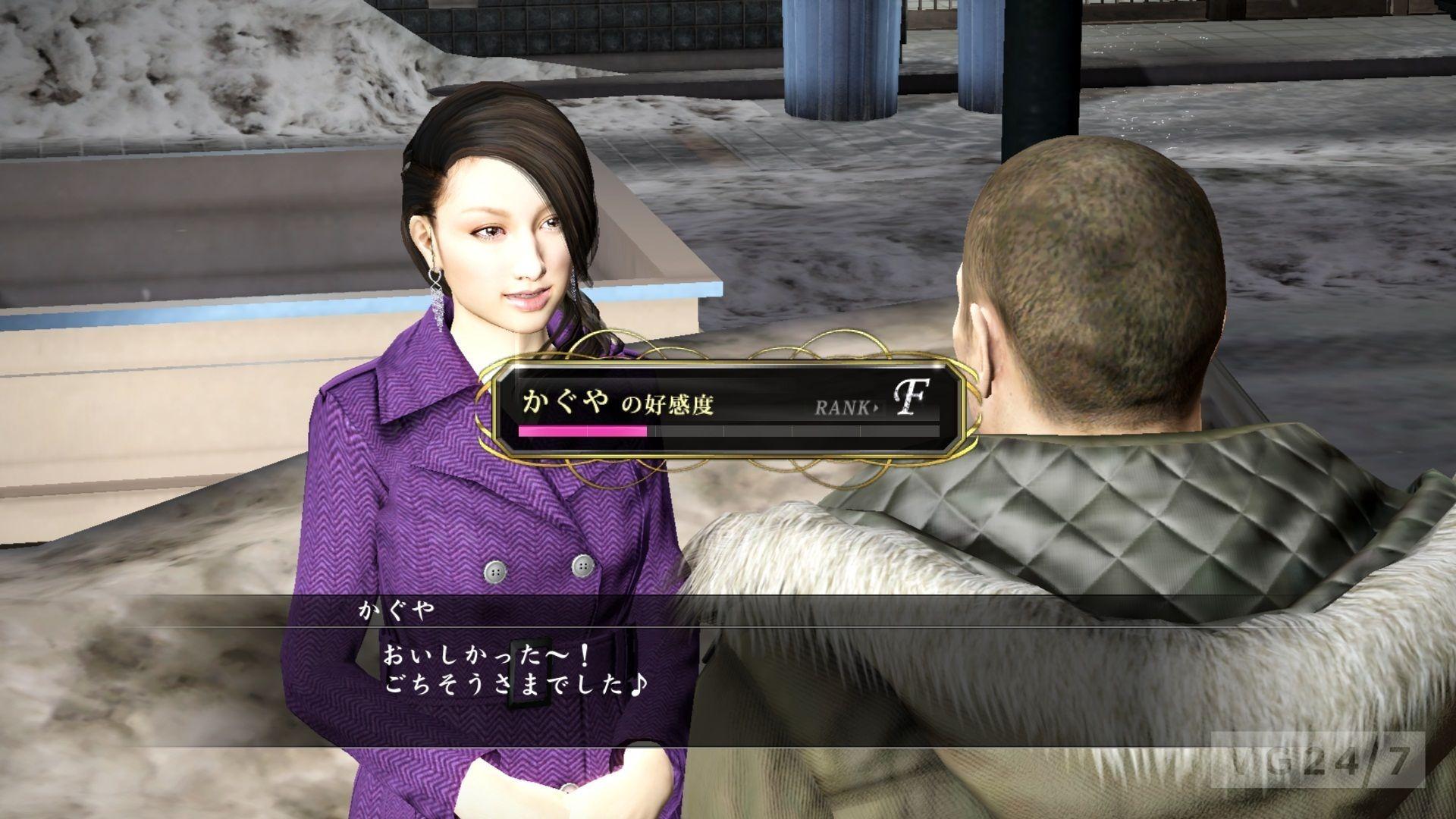 Yakuza 5 Hostess Dating Detailed Screens Show You How To