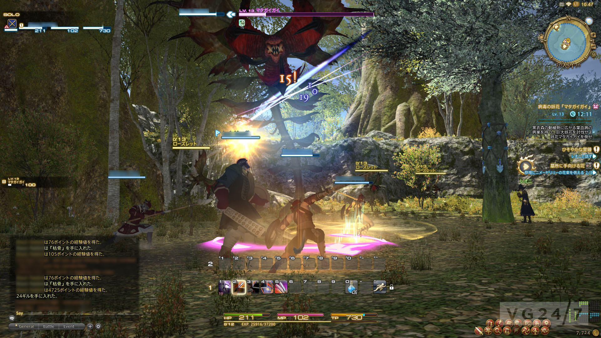 Final Fantasy 14 Beta Weekend Spawns A Barrage Of New