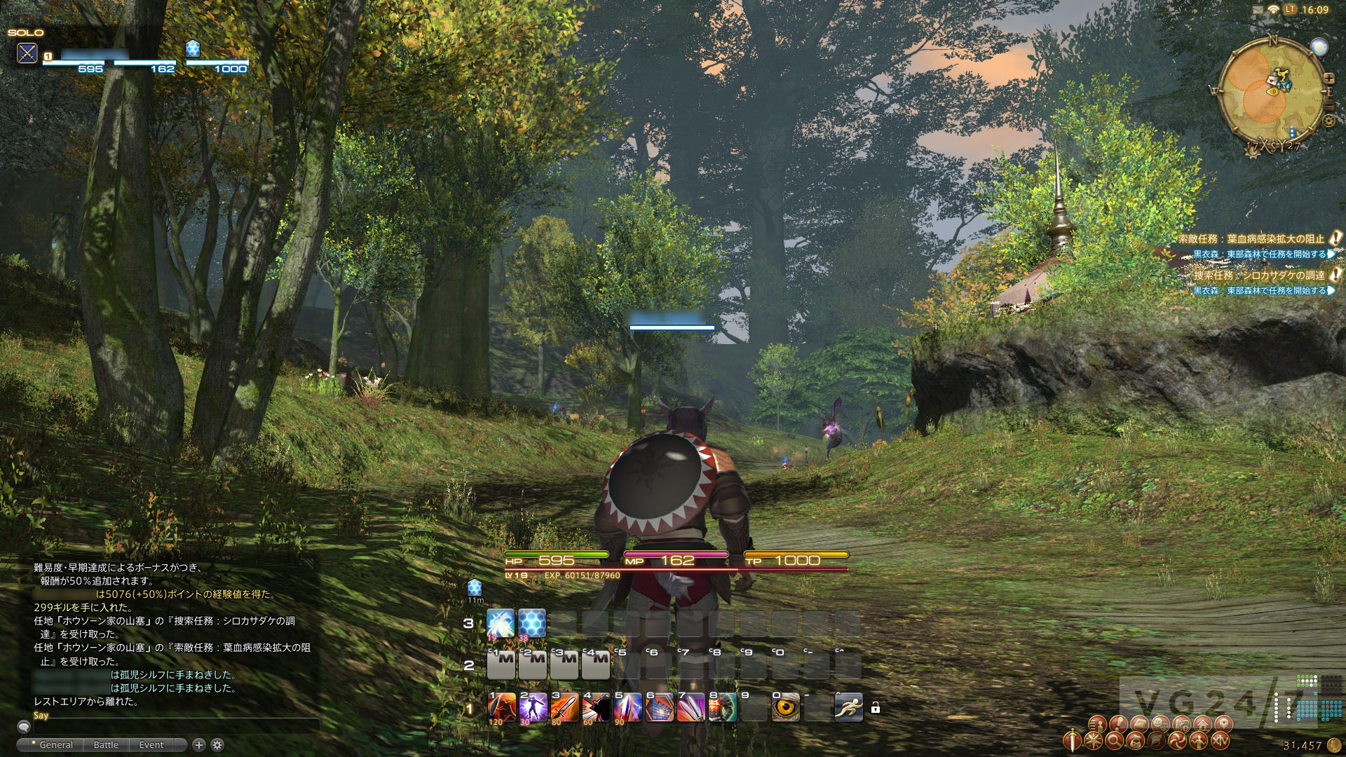 Final Fantasy 14 Beta Weekend Spawns A Barrage Of New